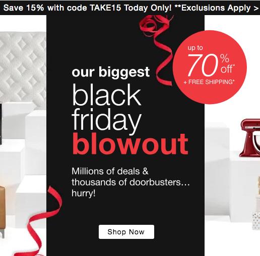 Overstock Black Friday Sale